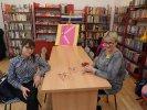 Dyskusja  na temat książki Nawijka na skajpie_4